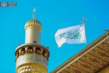 العتبة العلوية تحيى ذكرى ولادة الإمام محمد الباقر ( عليه السلام ) + صور