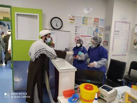 تصاویر / حضور طلاب حوزه علمیه در بیمارستان فرقانی قم