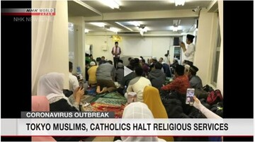 توقف فعالیت مساجد و کلیساهای توکیو به خاطر کرونا ویروس