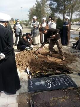 تدفین حجت الاسلام خلیلیان از اساتید اقتصاد موسسه امام خمینی(ره)
