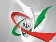 گانتز  از توطئه هسته ای رژیم صهیونیستی علیه ایران پرده برداشت