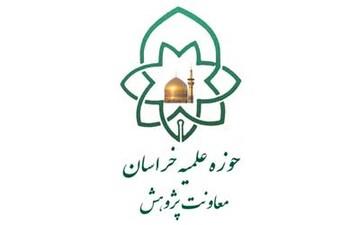 درخشش دفتر تبلیغات اسلامی در چهاردهمین فراخوان آثار پژوهشی حوزه