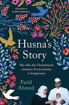 کتاب یادبود قربانی حمله تروریستی کرایست چرچ به قلم همسرش منتشر شد