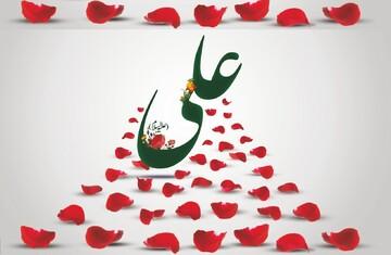 حضرت علی(ع) در اجرای حدود و احکام الهی بسیار دقیق بودند