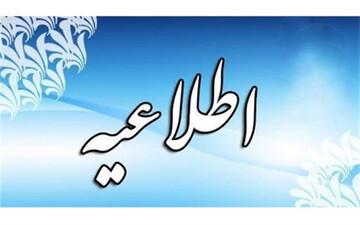 اعتکاف در استان یزد لغو شد