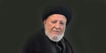 مراسم بزرگداشت حجت الاسلام و المسلمین سید صالح حکیم در عراق لغو شد