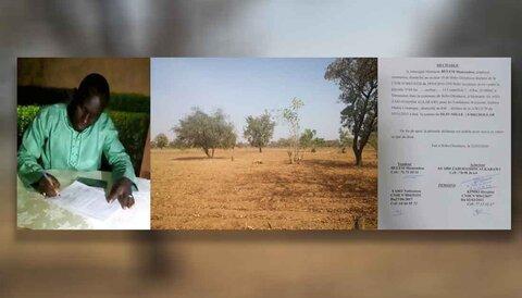 أرض بمساحة 3 هكتارات  في (بوركينا فاسو) تهدى الى الامام الحسين (ع)