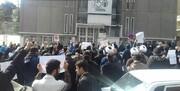 تجمع طلاب و دانشجویان مقابل سفارت هند