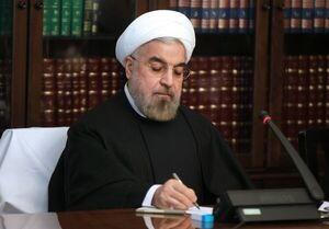 تسلیت رئیس جمهور به تولیت آستان قدس رضوی