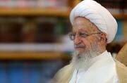 الابتلاء الأخير الذي أصاب أمتنا جعل الشعب الإيراني أمام إمتحان صعب وتحدٍ عصيب