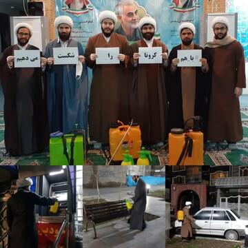 ضدعفونی سطح شهر ورامین  توسط طلاب و روحانیون