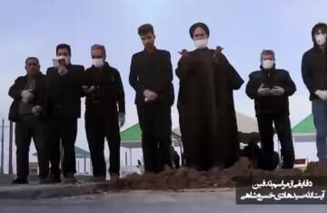 فیلم| تدفین غریبانه مرحوم استاد سیدهادی خسروشاهی