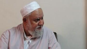 ابوالشهید حجت الاسلام والمسلمین منعم دارفانی را وداع گفت