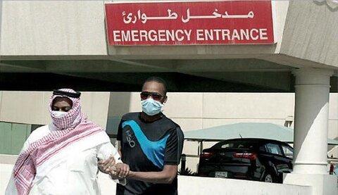 بحریننن
