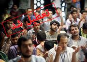 لغو اقامه نماز جماعت در مساجد استان بوشهر به مدت دو هفته