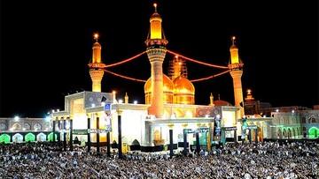 تولیت حرم مطهر کاظمین(ع) از مردم خواست زیارت روز شهادت را از دور بجا آورند