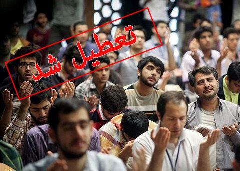 تعطیلی اعتکاف در خوزستان