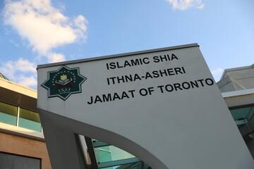 Vaughan mosque shuts locations over coronavirus fears