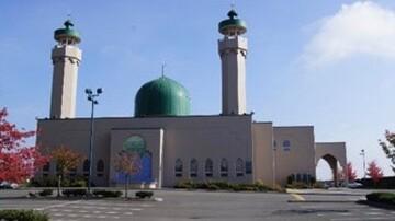 تعطیلی موقت مرکز اسلامی الزهرا در بریتیش کلمبیای کانادا