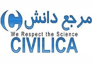 کسب رتبه سوم پژوهشگاه علوم و فرهنگ اسلامی در پایگاه سیویلیکا