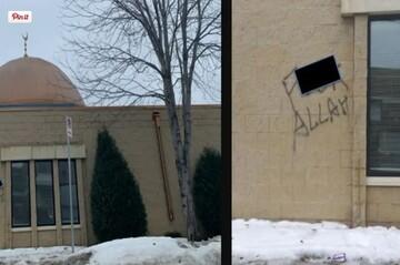 مسجدی در مینیاپولیس آمریکا مورد حمله خرابکارانه قرار گرفت