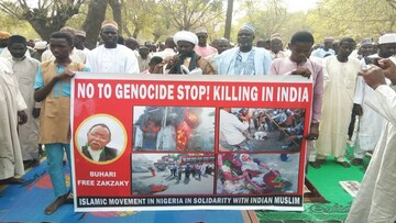 Sheikh Zakzaky followers express unity with Indian Muslims