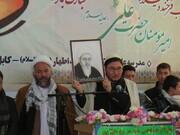 جشن بزرگ میلاد امام اول شیعیان در کابل برگزار شد
