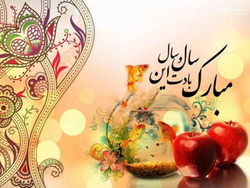 فیلم | تبریک عید نوروز توسط مسئولان حوزوی استان سمنان/ عید در خانه میمانیم