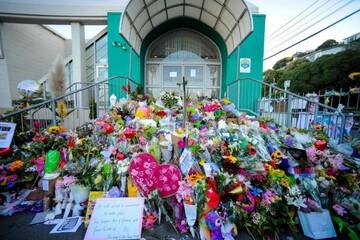 نامگذاری مدال علمی به افتخار یکی از قربانیان مسجد کرایستچرچ