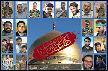 سلام بر زینب(س) و شهیدان مدافع حرمش
