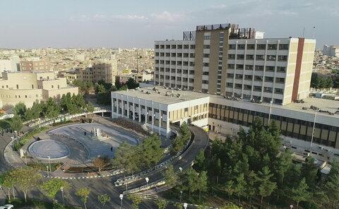 بیمارستان شهید بهشتی قم