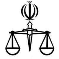 اطلاعیه دادگستری در مورد روند امور قضایی قم