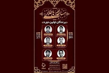 اسامی برگزیدگان دوره اول مسابقه «نفسهای طلایی» رادیو قرآن اعلام شد