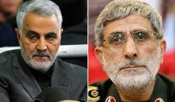 روزنامه اسرائیلی به جبهه ضدداعشی ایران اعتراف کرد