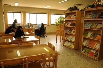 تعطیلی کتابخانه جامعه الزهرا (س) در هفته آخر اسفند