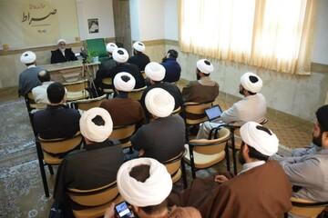 مراسم افتتاحیه سیر مطالعاتی صراط (منظومه فکری مقام معظم رهبری) برگزار شد