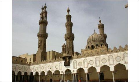 موسسه اسلامی الازهر