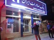 تصاویر دریافتی| ضدعفونی معابر هشتگرد توسط طلاب جهادی مالک اشتر