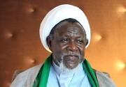 هشدار نسبت به وضعیت سلامتی شیخ زکزاکی