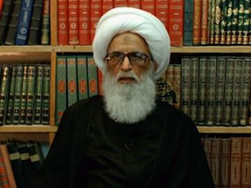 """فتوای آیت الله العظمی بشیر نجفی در خصوص حکم روزه ماه رمضان در شرایط """"کرونا"""""""