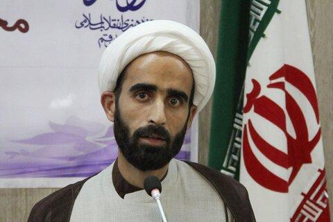 علی آرمین