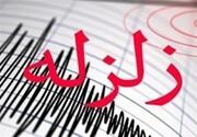 اعزام ۴ تیم ارزیاب جمعیت هلال احمر به مناطق زلزله ، کهک ، جعفریه و جمکران