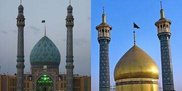 در های حرم حضرت معصومه(س) و مسجد مقدس جمکران به روی زائران بسته شد