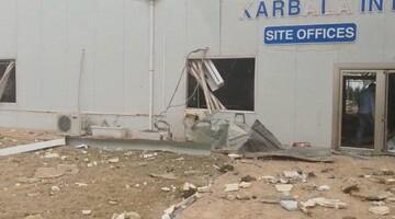 بمباران کربلا، حمله به آستان مقدس حسینی و مرجعیت است