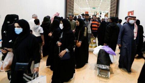 زائران بحرینی