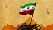 یادداشت رسیده  جهاد؛ ایثار و فداکاری راهبردی برای تمام فصول