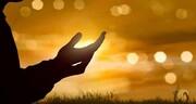صوت | دعا کردن یک نیاز برای انسان است