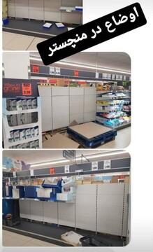 تصاویر/ قفسههای خالی فروشگاهها در کشورهای مدعی تمدن و فرهنگ