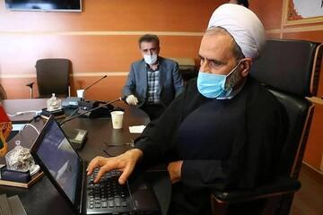 ثبت اطلاعات آیت الله اعرافی در سامانه سلامت