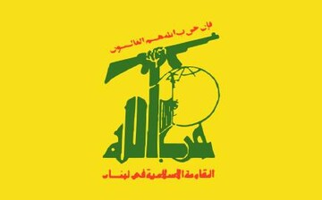 Hezbollah lawyers assembly calls on Lebanese parliament to exclude treachery from statute of limitations